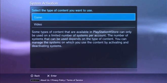 Активация PS3
